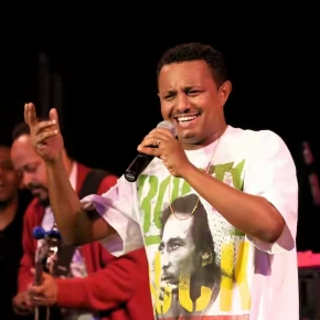 Teddy Afro new year concert cancelled, denied permission